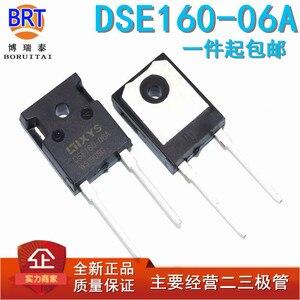 10 шт./лот DSE160-06A DSE160-06A в 247 в наличии