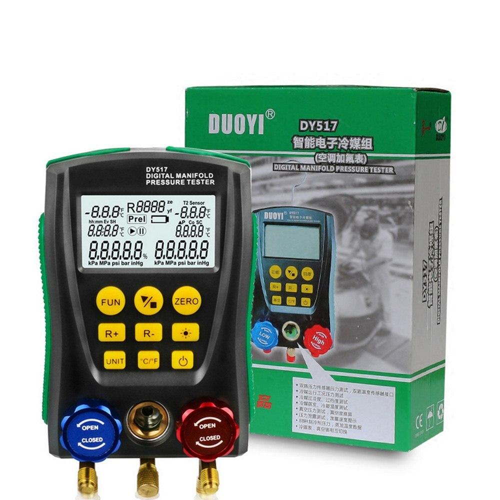 قياس الضغط DY517 الرقمية متعددة مقياس ضغط تفريغ الهواء فراغ ضغط جهاز قياس درجة الحرارة متر صمام اختبار أداة إصلاح عدة