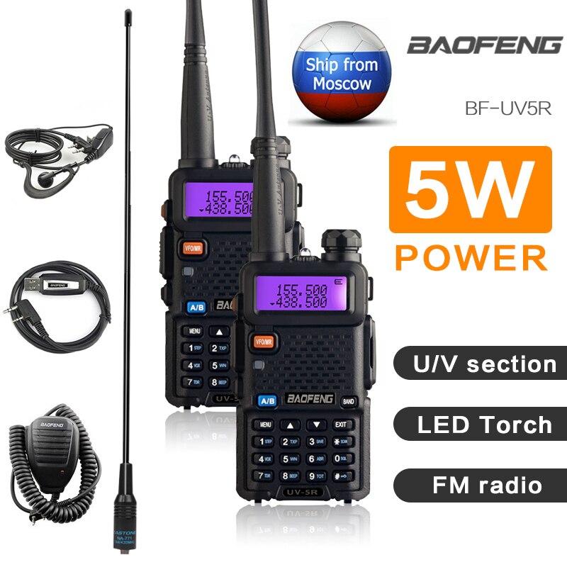 2PC BaoFeng UV-5R Dual Band VHF/UHF136-174Mhz & 400-520Mhz Walkie Talkie Two way radio Baofeng handheld UV5R Schinken Tragbare CB Radio