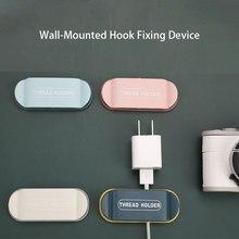 1 Pc Punch-Gratis Kleverige Haak Kabel Organizer Creative Plug Houder Non-marking Haak Kabel Houder