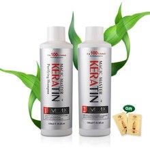 Najlepiej sprzedający się zapach kokosowy MMK keratynowa terapia dla włosów naturalny bezpłatny Formalin 120ml Magic Master keratyna + szampon oczyszczający