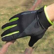 1 Pair Bike Bicycle Gloves Full Finger Touchscreen Men Women  MTB Gloves Breathable Summer Mittens J