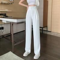 primaxis 2021 summer new womens pants high waist slim drape suit loose female wide leg long pants ladies trousers