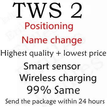TWS 2 with