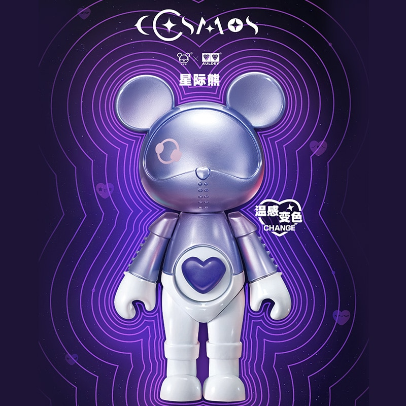 Blind Box Toys Figure Original Interstellar Bear Series 12 Style Random Surprise Anime Model Guess PVC Figurine Doll 12Pcs/Set
