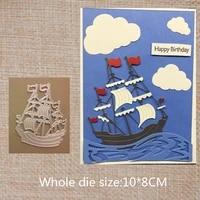 cloud boat metal cut dies stencils for scrapbooking stampphoto album decorative embossing diy paper cards