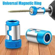 6.35มม.แม่เหล็กแหวนโลหะผสมแหวนแม่เหล็กไขควง Bits ป้องกันการกัดกร่อนที่แข็งแกร่ง Magnetizer เจาะแหวนแม...