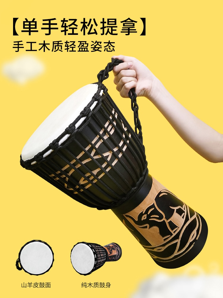 African Drum Adult Beginner 10-Inch 12-Inch Entry Tabor Tambourine enlarge