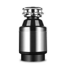 Automatique silencieux cuisine déchets alimentaire évier tuyau deau broyeur à ordures ménage cuisine processeur de déchets