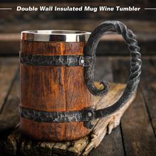 500ml Simulation en bois baril bière tasse Double paroi tasse à boire en métal isolé gobelet en acier inoxydable Liner tasse à boire