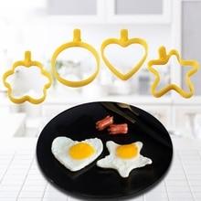 Anneau doeufs antiadhésifs Silicone   Couleur aléatoire, moule à œufs frits, moule à crêpes, anneau oeuf pour accessoires de cuisine, crêpière de 4 pièces/ensemble