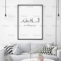 islamic calligraphy quotes canvas paintings words peace salam moslem posters and prints wall art pictures living room home decor