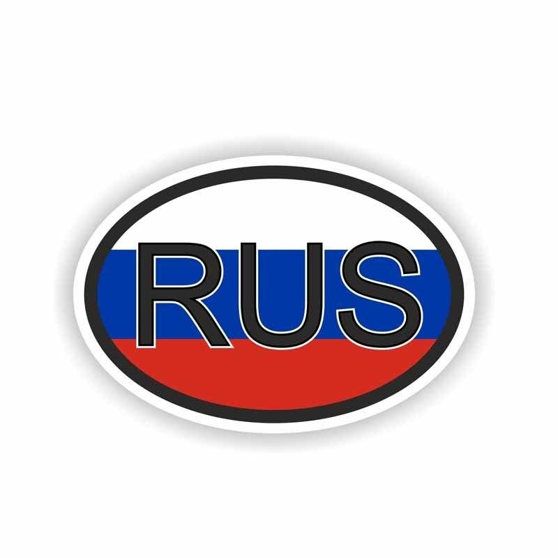 Авто аксессуары креативные автомобильные стикеры Светоотражающие RUS России код страны ПВХ наклейка, на высоком каблуке 11 см * 7 см