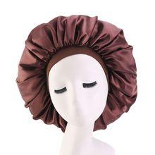 Fashion Lady Sleep Hat Oversize Satin Nightcap Elastic Band Simulation Silk Satin Solid Color Hair C
