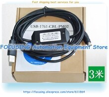 USB-1761-CBL-PM02 New PLC Programming Cable For Micrologix 1000/1200/1500 USB 1761-CBL-PM02 10FT Round 8 Pin