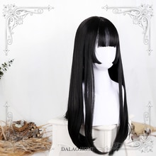High Quality Harajuku Soft Girl Lolita Kanako 65Cm Princess Cut Long Hair High Temperature Resistanc