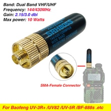 10W SRH805S SMA-F antenne femelle à Gain élevé double bande UHF VHF 144/430MHz pour Baofeng UV-5R BF-888S uv-82 UV-5RA UV82 UV-3R Radio