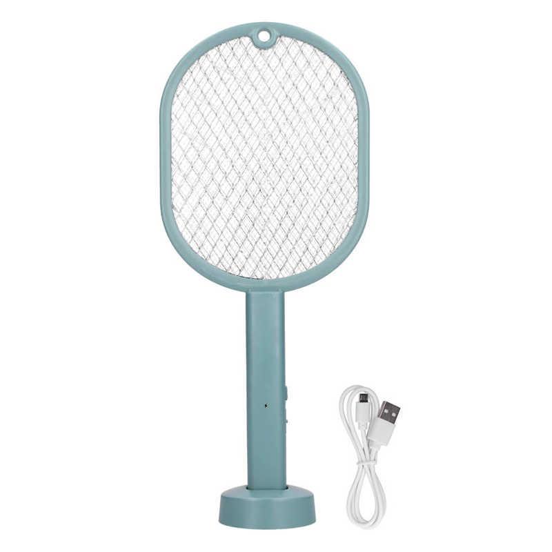 Устройство для уничтожения насекомых, бытовой электрический прибор для уничтожения комаров с зарядкой от USB