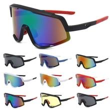Cycling Glasses For Man Women MTB Bike Sunglasses Polarized Sports Fishing Hiking Driving Bicycle Sa