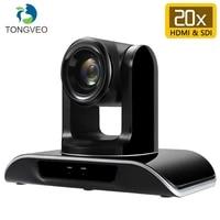 tongveo 2 38 mega pixel 20x zoom ptz usb conference camera hd 1080i and 1080p vhd203u webcam 12 8 type hdmisdi church camera