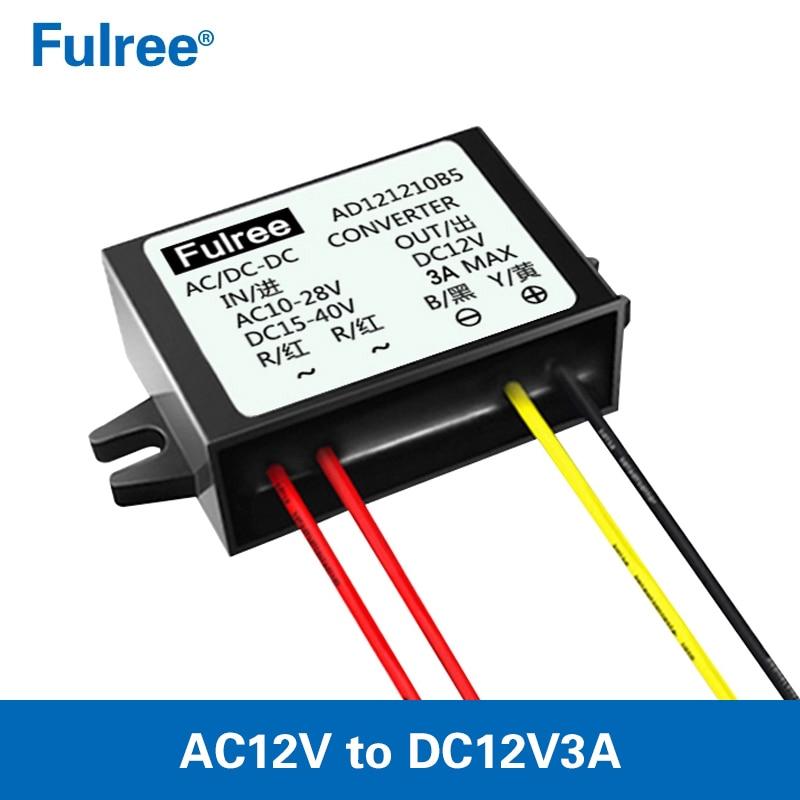 Convertidor impermeable de 12V CA a 12V CC 1A 1.5A 2A 3A convertidor de potencia AC12V a DC12V Módulo de suministro de cámara de vigilancia CCTV para coche