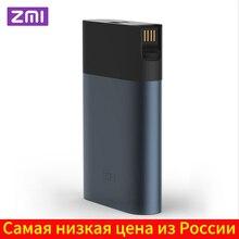 Original ZMI 4G Router Wifi 10000 mAh Banco de la energía de 3G 4G LTE Mobile Hotspot 10000 mAh carga rápida QC 2,0 batería externa