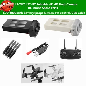 LS-TUT LST-UT Foldable 4K HD Dual-Camera RC Drone Spare Parts 3.7V 1800mAh Battery/Propeller/Remote Control/USB Charging Cable
