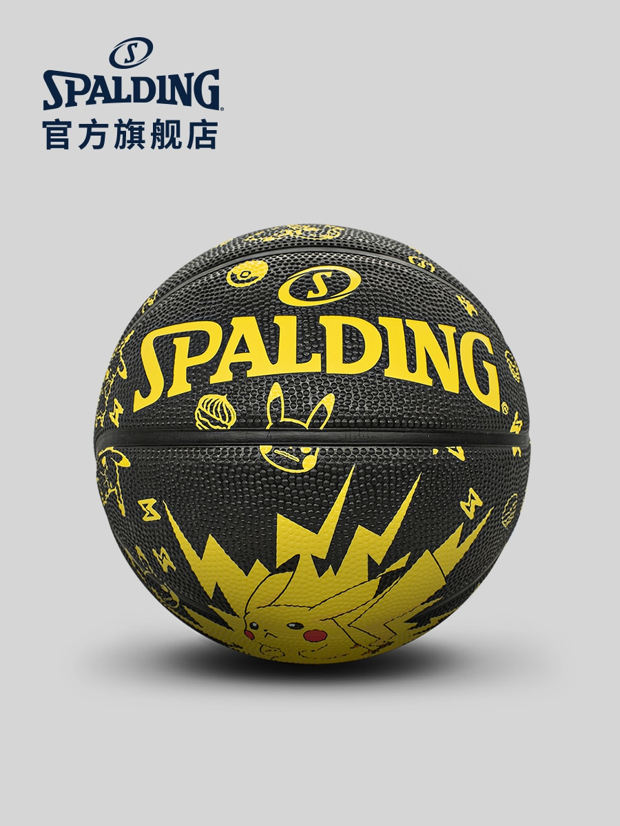 Spalding Children's Basketball Youth No. 5 Outdoor Concrete Wear-resistant Rubber Basketball Professional Training Basketball