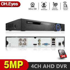 6in1 4ch*5MP AHD DVR Surveillance Security CCTV Video Recorder DVR Hybrid DVR For 720P 1080P Analog AHD CVI TVI IP camera