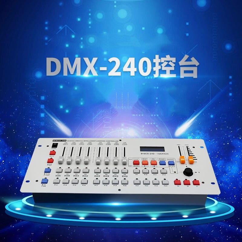 جهاز تحكم بإضاءة شعاع رأس متحرك احترافي ، معيار دولي ، DMX 240 ، معدات تحكم DJ 512 dmx