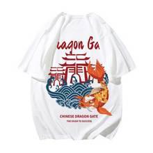 Oversize T Shirts  DIAGON GATE Print Hip Hop Streetwear Tshirt Half Sleeve Harajuku Cotton Casual To
