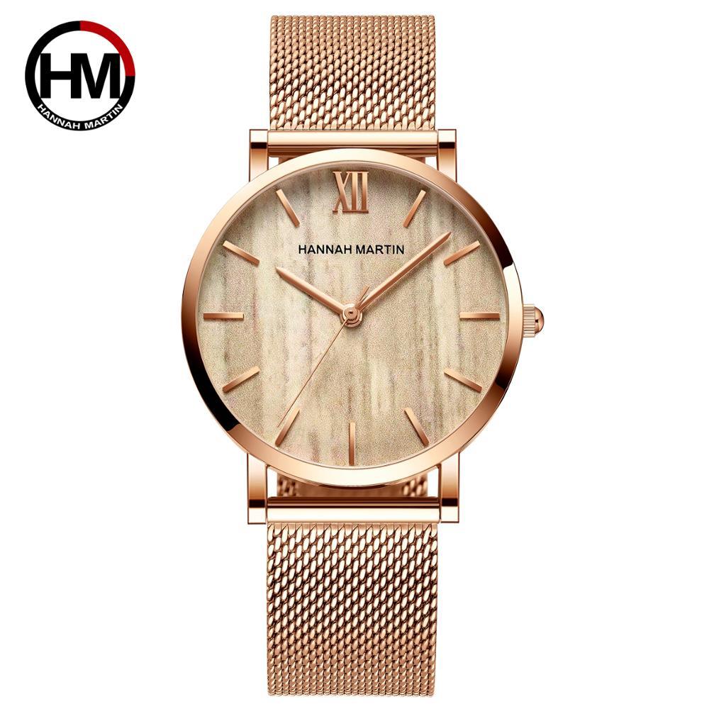 ¡Novedad de 2020! Reloj de pulsera de malla de acero inoxidable con movimiento de cuarzo japonés, grano de madera de nogal, resistente al agua para mujer