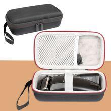 Hard EVA Case Storage Bag for Remington F5-5800 F2-3800L F3-3900B PF7300 Shaver