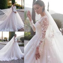 Catedral tren princesa vestidos de novia 2020 moderno musulmán árabe encaje aplique joya cuello manga larga jardín vestido de novia