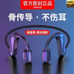 Open-ear Waterproof Titanium Wireless Bone Conduction Bluetooth Headsets Headphones Perfect For Sport Fitness Heavy Bass