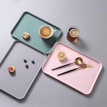 Multi Nordic Creative Multi-function Rectangular Plastic Tray Storage Tray Kitchen Supplies Home Kitchen Fruit Dessert Tray