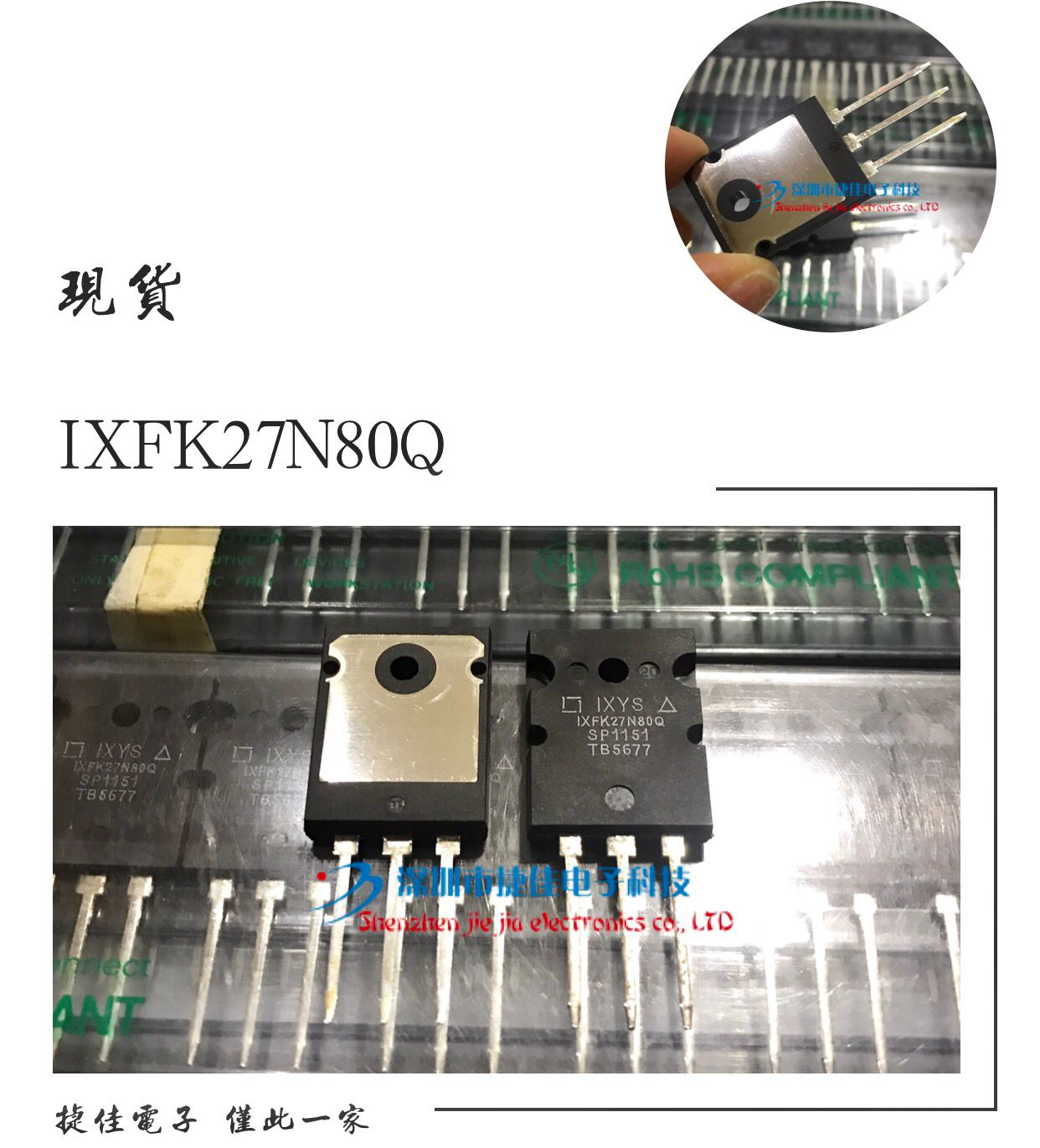 IXFK27N80Q IXYS 27A800V