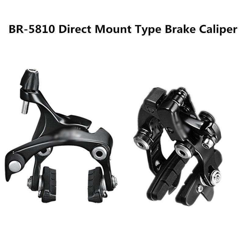 BR-5810F BR-5810R Bicycle Direct Mounted Brake Caliper Emergency Braking And Release Road Bike
