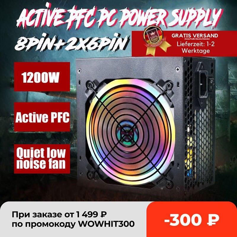 نشط PFC امدادات الطاقة 1200 واط 120 مللي متر LED مروحة 12 فولت ATX 8PIN + 2x6PIN SATA Led وحدة إمداد الطاقة للكمبيوتر سطح المكتب كمبيوتر ألعاب
