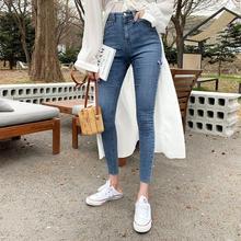 Mode nouveau bleu foncé coton Spandex femmes jean avec trou recadrée effiloché ourlet crayon Denim pantalon