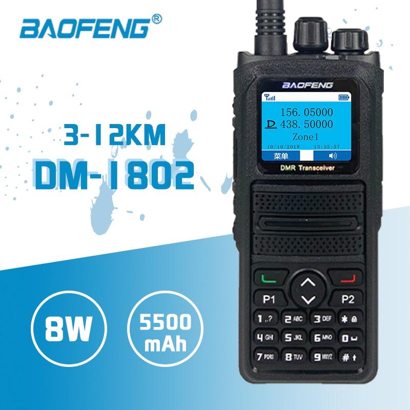 2021 Hot BaoFeng DMR-1802Plus Dual Band Walkie Talkie 5W VHF UHF  VFO Digital/Analog Encrypted HF Transceiver Cb Two Way Radio