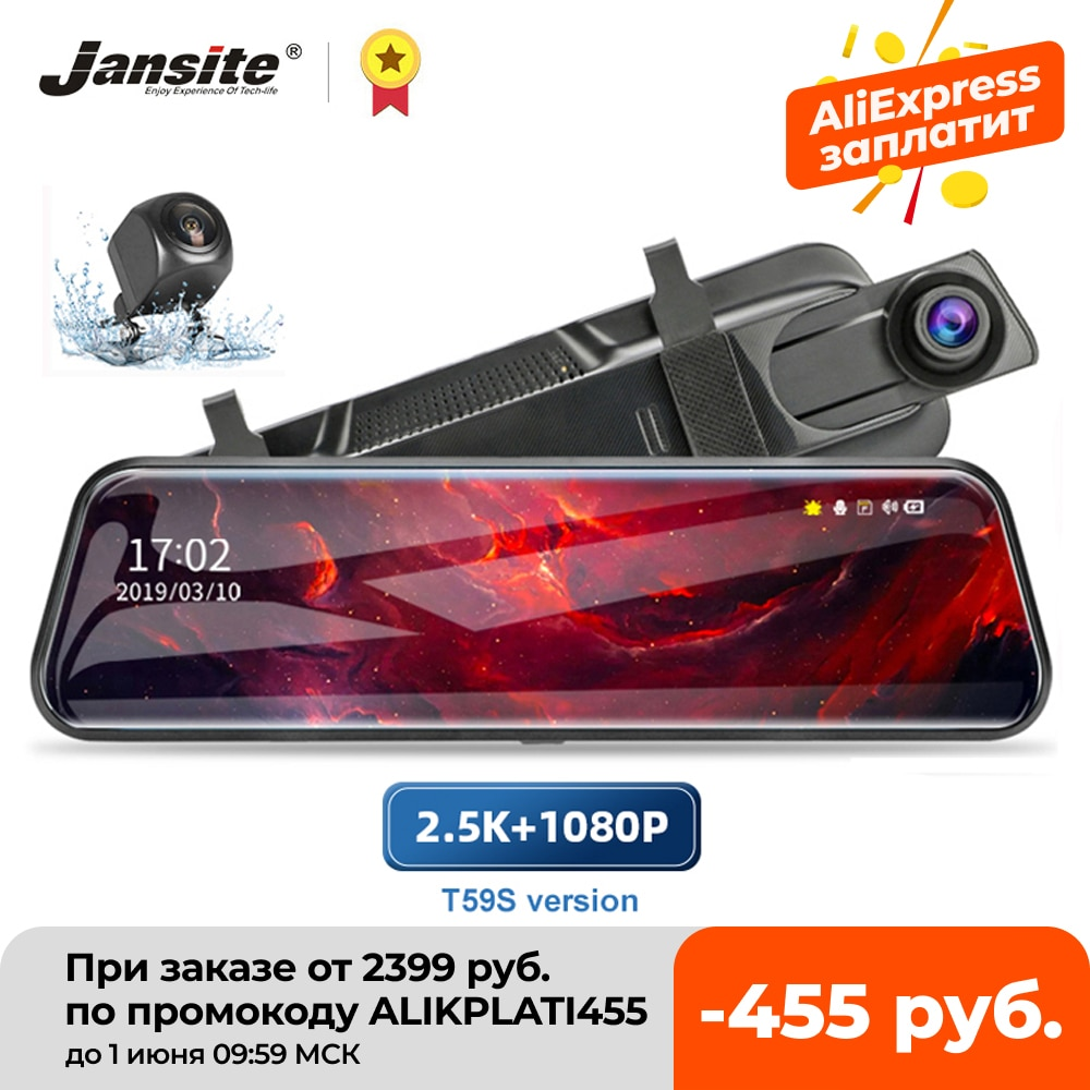 aliexpress.com - Jansite 10 inches 2.5K Car DVR Touch Screen Stream Media Dual Lens Video Recorder Rearview mirror Dash cam Front and Rear camera