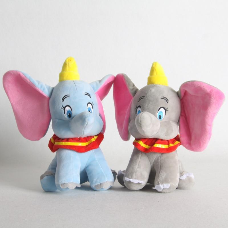 2 шт./партия милая плюшевая игрушка Dumbo кукла 15-25 см мультфильм клипсы в виде слона кулон брелок подарки для детей брелок