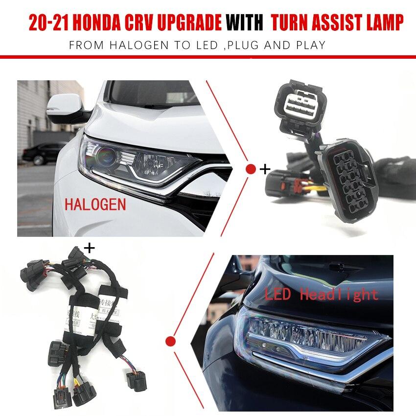 Автомобильные фары Модификация апгрейд Специальный автомобильный адаптер для проводки жгут для 20-21 Honda 12-пен таможенный приходной ордер бе...