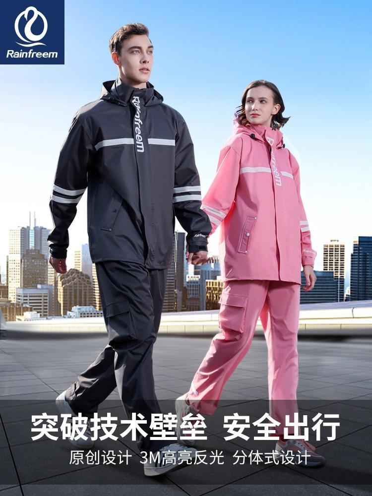 Fashion Thick Rain Coat Set Men Women Sport Impermeable Golf Rain Coat Motorcycle Waterproof Capa De Chuva Household Goods 60 enlarge