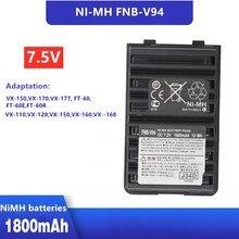 50 stücke 1800mAh 7,5 V NI-MH FNB WÄHLEN-V94 Ni-Mh Batterie Für Yaesu / Vertex Radio FT-60 FT-60E FT-60R VXA-300,VX-110 VX-120 VX-150 Radio