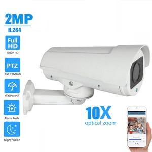 Full HD 1080P PTZ IP Camera Outdoor Bullet 4X 10X Zoom Auto Focus H.264 IR 50M P2P 4MP Network CCTV Security Surveillance Camera