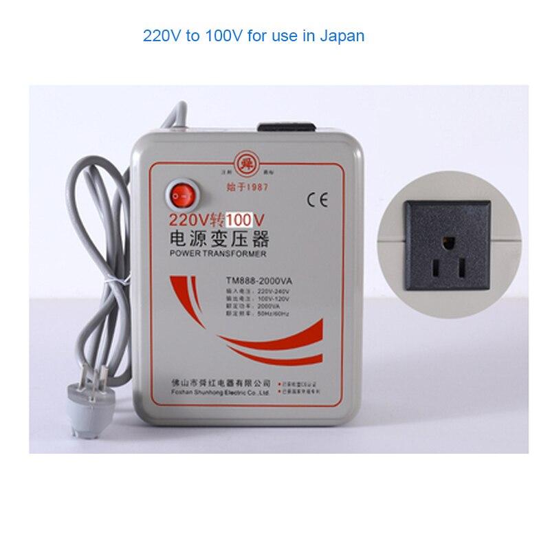 محول طاقة 2000 واط 220 فولت إلى 110 فولت إلى 220 فولت طباخ الأرز الياباني الأمريكي