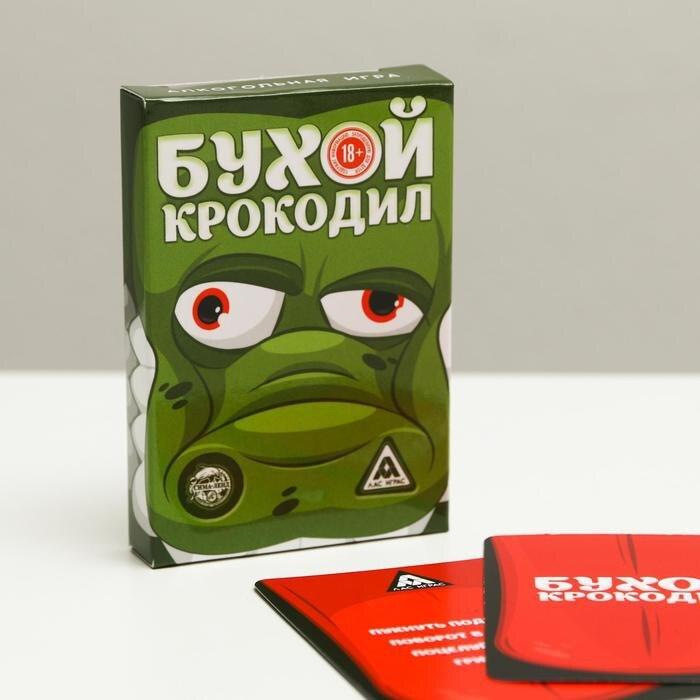 Игра на объяснение слов «Крокодил», 30 карт Карточные игры      АлиЭкспресс
