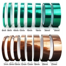 1PC 5/8/10/15/20/25MM x33M Brown Green High Temperature Resistant Tape Polyimide PET For Electronic